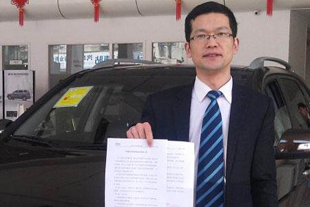 宁波天天怡然汽车服务有限公司
