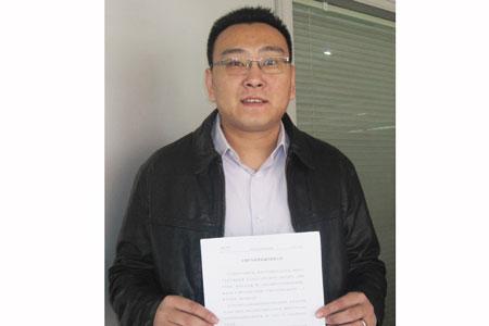 北京浩洋正业汽车销售服务有限公司