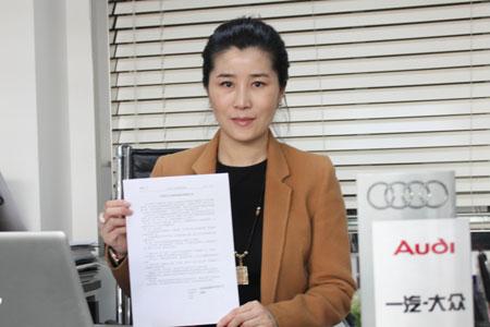 北京国服信奥兴汽车有限公司