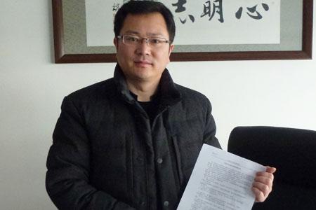 北京北方福润汽车销售服务有限公司