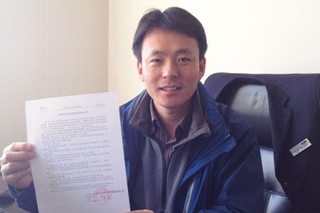 北京北方福瑞汽车销售服务有限公司