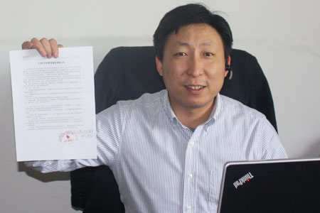 北京宝辰致雅汽车销售服务有限公司