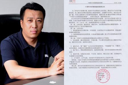 北京奥吉通汽车销售有限公司