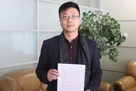 北京奥吉通丰瑞汽车销售有限公司