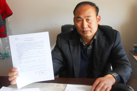北京勤华瑞达汽车销售服务有限公司