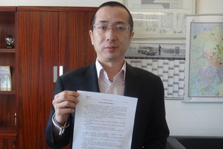 北京名尊奥翔汽车销售有限公司