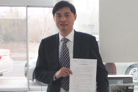 北京京宝行汽车销售服务有限公司