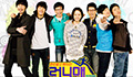 RunningMan