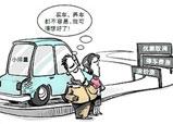 小型车品牌美誉度低