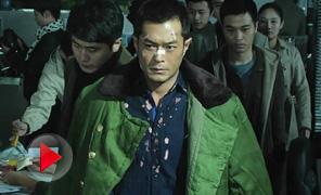 《毒战》先导预告片1