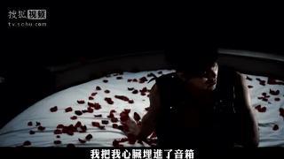 MV:黄鸿升  《玩具枪与玫瑰》