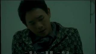 MV:黄品源  《海浪》