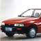 1988年夏利TJ7100型轿车