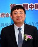 管欣 吉林大学汽车学院院长