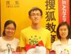 2011北京高考状元