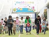 2013水立方春季亲子运动会