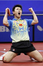 2009年 世乒赛男单首次封王