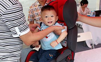 儿童安全体验营
