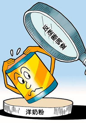 雀巢惠氏多美滋等多家洋奶粉企业称积极配合调查