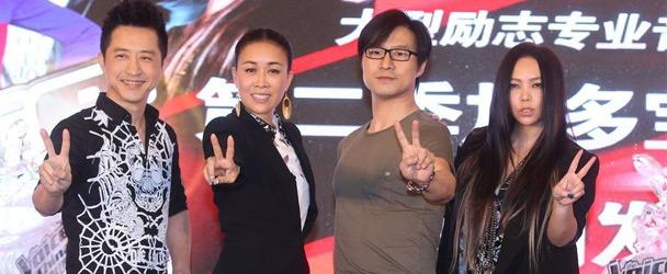 中国好声音第二季官网