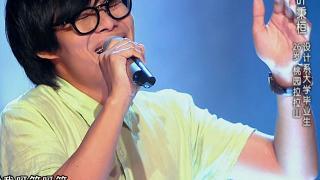 《中国好声音第二季学员金曲》第一期 叶秉桓《我爱你》
