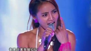《中国好声音第二季学员金曲》第二期 叶玮庭《好胆你就来》