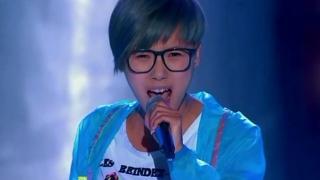 《中国好声音第二季学员金曲》第二期 张欣奕《超级爆》