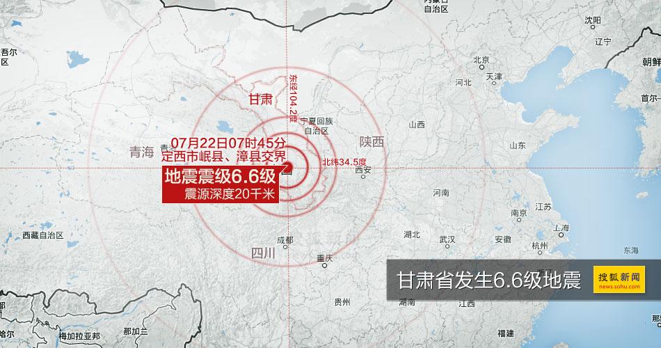 陇南到青岛火车线路地图