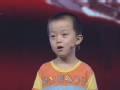 《天津卫视幸福来敲门》20130724 可爱男孩的公交奇缘
