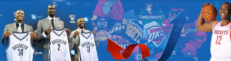2012-2013赛季NBA交易,NBA交易,火箭,湖人,热火,雷霆