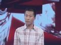 《天津卫视幸福来敲门》20130731 迷途男人为爱回归正途