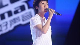 《中国好声音第二季学员金曲》第四期  孟楠《领悟》
