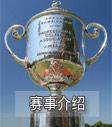 男篮亚锦赛纪录