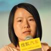 王慧芳 搜狐汽车营销策略中心副总监