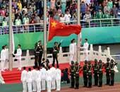全运会升旗仪式