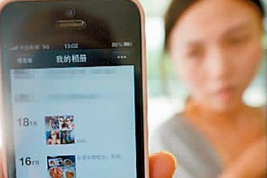 远离天价流量费 十一出境游手机上网省钱攻略
