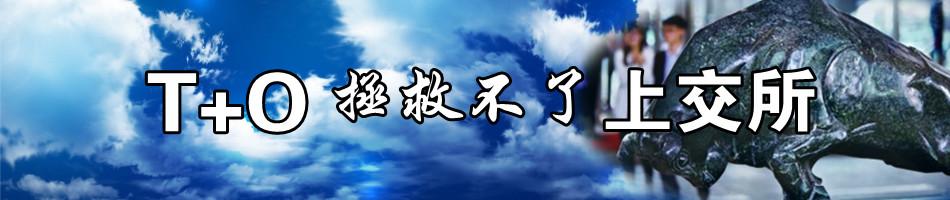 潮州古城卡通画