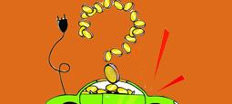 汉地:新能源汽车不仅需金钱补贴