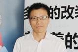 吉利汽车研究院副院长李传海