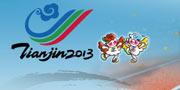 2013年东亚运