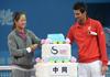 WTA女子网球协会
