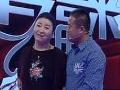 《天津卫视幸福来敲门》20130927 因歌声结缘的婚姻
