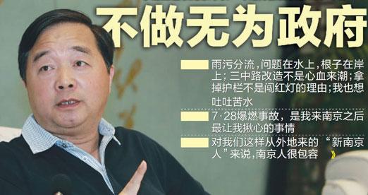 中国江苏腐败观察:季建业落马 漠视沸腾民怨就是纵容腐败