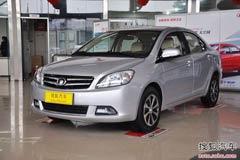 长城C30 2013款1.5L手动舒适型降3千