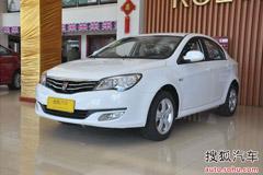 荣威350S 1.5L手动迅驰版降1.78万元