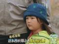 《爸爸去哪儿》20131101 王诗龄惹怒kimi 护蛋考验Cindy大哭