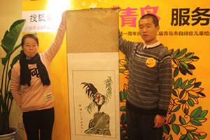 三江学校的星儿成成和他的画