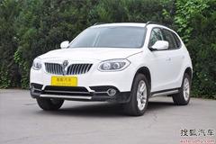 中华V5 1.5T全系车型 优惠2.1万元