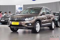 进口大众Tiguan车型最高优惠5万元