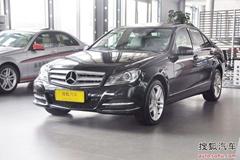 2013款奔驰C级全系最高降6.8万元